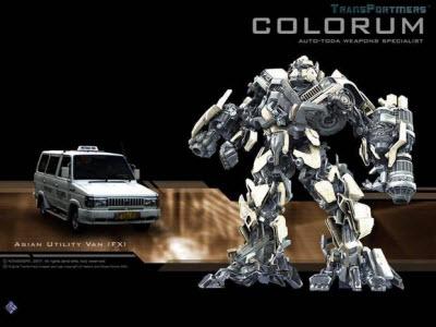 Colorum1