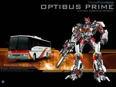 Optibusprime