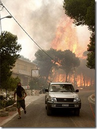 Athens on Fire 22